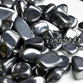 テラヘルツさざれ【約100g】【高純度】個数限定・テラヘルツさざれブレスレットの浄化に・テラヘルツさざれ|テラヘルツ鉱石|浄化|ブレスレット|