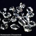 ハーキマーダイヤモンドAAハーキマー水晶原石単結晶【約2〜2.5ct前後】【ニューヨーク州ハーキマー郡ミドルビル地区産】ハーキマーダイヤモンド|ハーキマー水晶|原石|単結晶|ツーソン|TUCSON|