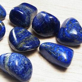 ラピスラズリ AAA タンブル 磨き石 【アフガニスタン産】【約10g〜18g前後】天然石|パワーストーン|ラピスラズリ|青金石|原石|タンブル|ポリッシュ|Tucson|ツーソン