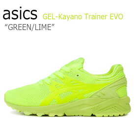 "asics Gel-Kayano Trainer EVO ""Highlighter"" Pack/ GREEN/LIME【アシックス】【H51DQ-0505】 シューズ"