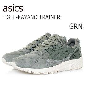 asics tiger/GEL-KAYANO TRAINER/Agave Green【アシックスタイガー】【ゲルカヤノ】【H6M2L-8181】 シューズ