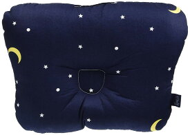 ベビー枕 good night Standard 28*22cm 子供 ベビーまくら 赤ちゃん 枕 キッズ枕 おしゃれ かわいい 頭の形が良くなる・丸洗い可能・首の高さ調整 〜3歳 ベビー布団 ベビーベッド LITTLE SEEDS(リトルシード)