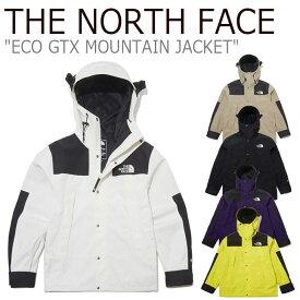ノースフェイス ジャケット THE NORTH FACE メンズ レディース ECO GTX MOUNTAIN JACKET エコ ゴアテックス マウンテンジャケット 全5色 NJ2GL51A/B/C/D/E ウェア 【中古】未使用品