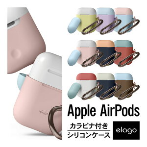 AirPods ケース カラビナ 付 シリコン カバー 耐衝撃 傷防止 落下防止 アクセサリー イヤホン ケース イヤホン カバー Apple AirPods 1 第1世代 MMEF2J/A / AirPods 2 第2世代 Wireless Charging Case 対応 エアー