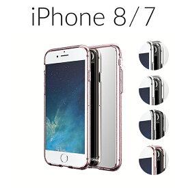 iPhoneSE ケース iPhone SE 2020 ケース iPhone SE2 ケース iPhone8 ケース iPhone7 ケース Matchnine BOIDO MIRROR マッチナイン ボイド ミラー アイフォン8 アイフォン7 4.7インチ お取り寄せ