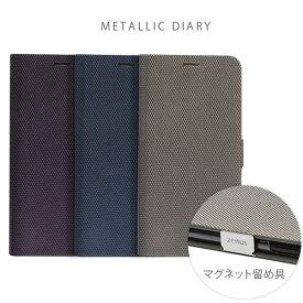 iPhone XS / X ケース ZENUS Metallic Diary 手帳型 ゼヌス メタリックダイアリー アイフォン カバー お取り寄せ