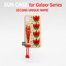 Galaxy S20+ ケース Galaxy S20 Ultra ケース Galaxy Note20 Ultra ケース Galaxy S10 ケース Galaxy S10+ Galaxy Note10+ Galaxy S9 韓国 ベルト SECOND UNIQUE NAME YOUNG BOYZ SUN CASE STRING GLOSSY DEEP IVORY TULIP カバー ギャラクシー 正規商品 お取り寄せ