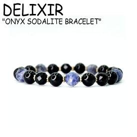 デリクサー ブレスレット DELIXIR メンズ レディース ONYX SODALITE BRACELET オニキス ソーダライト BLACK ブラック 韓国アクセサリー ACC