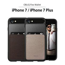 お取り寄せ iPhone SE ケース 第2世代 iPhone8 ケース iPhone7 ケース カバー iPhone8/7 Plus ケース カバー OBLIQ Flex Wallet カードスロット 搭載 耐衝撃 衝撃吸収 ハイブリッド ケース アイフォンSE ケース アイフォン8 ケース アイフォン7 ケース カバー