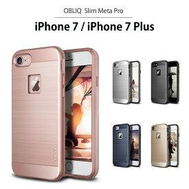 お取り寄せ iPhone SE ケース 第2世代 iPhone8 ケース iPhone7 ケース カバー iPhone8/7 Plus ケース カバー OBLIQ Slim Meta Pro 米軍MIL規格取得 ポリカーボネイト × TPU シリコン 2層構造 耐衝撃 衝撃吸収 ハイブリッドケース アイフォンSE ケース アイフォン8 ケース
