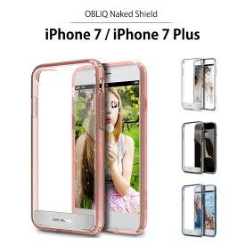 お取り寄せ iPhone SE ケース 第2世代 iPhone8 ケース iPhone7 ケース カバー iPhone8/7 Plus ケース カバー OBLIQ Naked Shield ポリカーボネイト + TPU シリコン バンパー クリア ハードケース アイフォンSE ケース アイフォン8 ケース アイフォン7 ケース カバー
