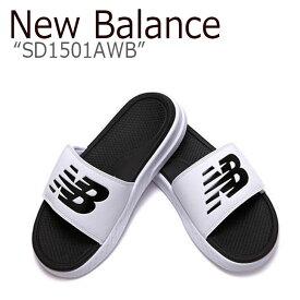 ニューバランス サンダル New Balance メンズ レディース SD1501AWB WHITE ホワイト NBRJ9S160W シューズ 【中古】未使用品