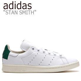 アディダス スタンスミス スニーカー adidas メンズ レディース STAN SMITH スタン スミス WHITE GREEN ホワイト グリーン FLADAA3U20 シューズ 【中古】未使用品