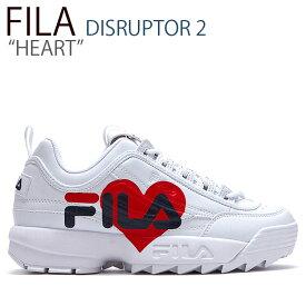 フィラ ディスラプター スニーカー FILA メンズ レディース DISRUPTOR 2 HEART ディスラプター2 ハート WHITE ホワイト FLFLAS1X04 シューズ