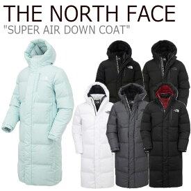 ノースフェイス ダウン THE NORTH FACE メンズ レディース SUPER AIR DOWN COAT スーパー エア ダウンコート ロングダウン グース 全6色 NC1DK52A/B/C/D/E/F ウェア 【中古】未使用品