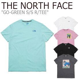 ノースフェイス Tシャツ THE NORTH FACE メンズ レディース GO-GREEN S/S R/TEE ゴー グリーン ショートスリーブ ラウンドTEE 全5色 NT7UL12J/K/L/M/N ウェア 【中古】未使用品