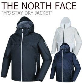 ノースフェイス ジャケット THE NORTH FACE メンズ M'S STAY DRY JACKET ステー ドライジャケット BLACK ブラック INK インク WHITE ホワイト NFJ2HI01 ウェア 【中古】未使用品