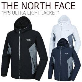 ノースフェイス ジャケット THE NORTH FACE メンズ M'S ULTRA LIGHT JACKET ウルトラ ライトジャケット BLACK ブラック INK インク WHITE ホワイト NFJ3LI00 ウェア 【中古】未使用品
