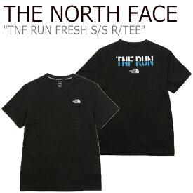ノースフェイス Tシャツ THE NORTH FACE メンズ レディース TNF RUN FRESH S/S R/TEE ラン フレッシュ ショートスリーブ ラウンドTEE BLACK ブラック NT7UL06A ウェア 【中古】未使用品