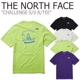 ノースフェイス Tシャツ THE NORTH FACE メンズ レディース CHALLENGE S/S R/TEE チャレンジ ショートスリーブ ラウンドTEE 全4色 NT7UL09A/B/C/D ウェア 【中古】未使用品