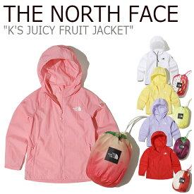 ノースフェイス ナイロンジャケット THE NORTH FACE キッズ K'S JUICY FRUIT JACKET ジューシー フルーツ ジャケット 全5色 NJ3LK02S/T/U/V/W ウェア 【中古】未使用品