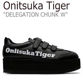 オニツカタイガー スニーカー Onitsuka Tiger レディース DELEGATION CHUNK W デレゲーション チャンク BLACK ブラック 1182A207-007 シューズ