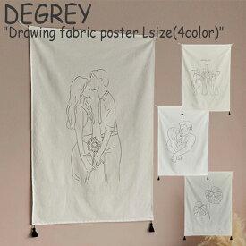 ディグレイ タペストリー DEGREY ドローイング ファブリックポスターL Drawing fabric Poster Lサイズ 4種類 韓国雑貨 おしゃれ ACC