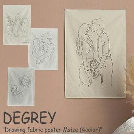 ディグレイ タペストリー DEGREY ドローイング ファブリックポスターM Drawing fabric Poster Mサイズ 4種類 韓国雑貨 おしゃれ ACC