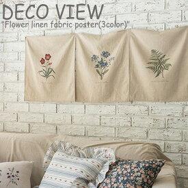 デコビュー タペストリー DECO VIEW フラワー リネン ファブリックポスター Flower linen fabric poster 3色 韓国雑貨 インテリア小物 おしゃれ 2412232 ACC