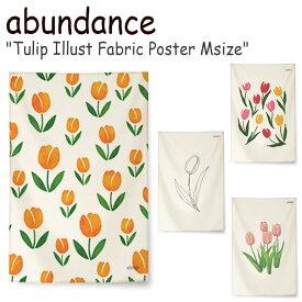 アバンダンス タペストリー abundance チューリップイラスト ファブリックポスターM Tulip illust Fabric Poster フラワー 韓国雑貨 おしゃれ GM490001/2/3/4 ACC