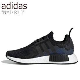 アディダス スニーカー adidas キッズ NMD R1 J エヌエムディーR1 J BLACK ブラック EG7924 シューズ 【中古】未使用品