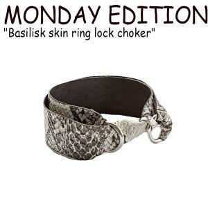 マンデイエディション チョーカー レディース MONDAY EDITION Basilisk skin ring lock choker バシリスク スキン リング ロック チョーカー BASILISK バシリスク 韓国アクセサリー 488457 ACC