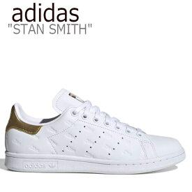 アディダス スタンスミス スニーカー adidas メンズ レディース STAN SMITH スタン スミス WHITE ホワイト EF6853 シューズ 【中古】未使用品