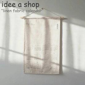 アイデアショップ タペストリー idee a shop linen fabric calendar my calendar リネン ファブリック カレンダー マイカレンダー BEIGE ベージュ WHITE ホワイト 韓国雑貨 4704229768 ACC