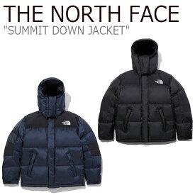 ノースフェイス ダウン THE NORTH FACE メンズ レディース SUMMIT DOWN JACKET サミット ダウンジャケット BLACK ブラック NAVY ネイビー NJ1DL62A/B ウェア 【中古】未使用品