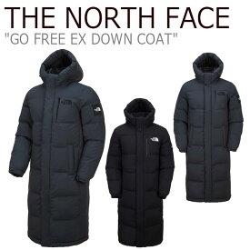 ノースフェイス ダウン THE NORTH FACE メンズ レディース GO FREE EX DOWN COAT ゴー フリー EX ダウンコート BLACK ブラック GRAY グレー NC1DL72A/B ウェア 【中古】未使用品