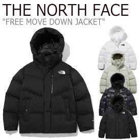 ノースフェイス ダウン THE NORTH FACE メンズ レディース FREE MOVE DOWN JACKET フリー ムーブ ダウンジャケット BLACK ブラック WHITE ホワイト GRAY グレー NJ1DL51J/K/L/M/N ウェア 【中古】未使用品