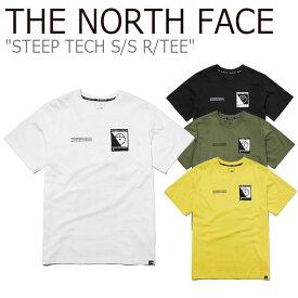 ノースフェイス Tシャツ THE NORTH FACE メンズ レディース STEEP TECH S/S R/TEE スティープ テック ショートスリーブ ラウンドT WHITE ホワイト BLACK ブラック KAHKI カーキ YELLOW イエロー NT7UL50A/B/C/D ウェア 【中古】未使用品