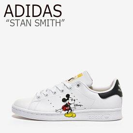 アディダス スタンスミス スニーカー adidas メンズ レディース STAN SMITH スタン スミス WHITE ホワイト BLACK ブラック GOLD ゴールド GW2250 シューズ 【中古】未使用品