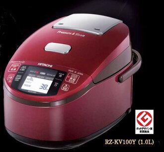 到海外为外国电饭煲日立日立水稻电饭煲香喷喷的米饭 !海外规格电磁炉铸造铁釜蒸汽 Les IH 电饭锅 RZ-KV100Y/220 V 230 V / 1.0 L (5.5 连笔字) 厨师 fs3gm