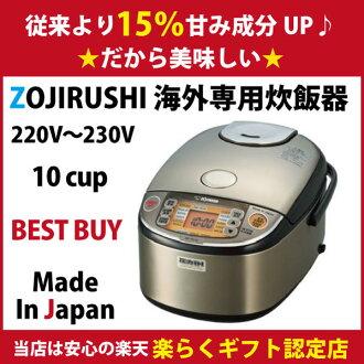 在面向海外的飯鍋象印ZOJIRUSHI rice cooker海外,也味道好的飯! 煮鍋壓力IH煮飯保温瓶海外式樣飯鍋真空裏面的NP-HIH18-XT / 220V - 230V / 1.8L(1升),并且是fs04gm