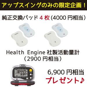 オムロン電気治療器低周波治療器HV-F9520温熱治療器コリ痛みサポーター
