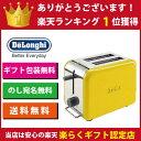 トースター デロンギ 縦型 ポップアップトースター TTM020J-YW [0]