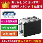 デロンギケーミックスポップアップトースターTTM020J-BK