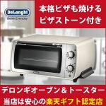 【デロンギオーブントースターDeLonghiパン焼きピザグリル】【送料無料】【ギフト包装無料】オーブンの本格機能とトースターの手軽さを兼ね備えたオーブン&トースターデロンギディスティンタコレクションEOI406J-W