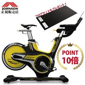 【ポイント10倍・配送料無料】ジョンソンヘルステック インドアサイクル GR7 ランニングマシン 電動ルームランナー トレッドミル フィットネスバイク バイク