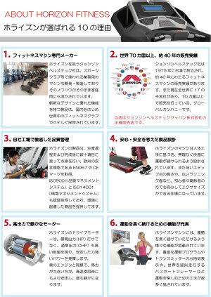 ルームランナーランニングマシンアンデス7クロストレーナーランニングマシーンルームランナーRUNNINGMACHINEランニングマシン【豪華購入特典付】