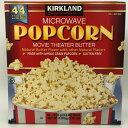 送料無料 KIRKLAND カークランド マイクロウェイブ ポップコーン Microwave Popcorn 4.1kg(93.5g×44袋) コストコ(キ…