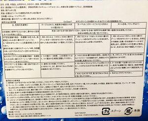【送料無料】オキシクリーンOXICLEANマルチパーパスクリーナー洗濯用洗剤STAINREMOVER4.98kgシミ取り漂白剤11LB(4.98kg)・代引不可・キャンセル不可【地域限定送料無料】