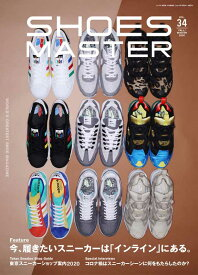 SHOES MASTER vol.34シューズ マスター vol.34